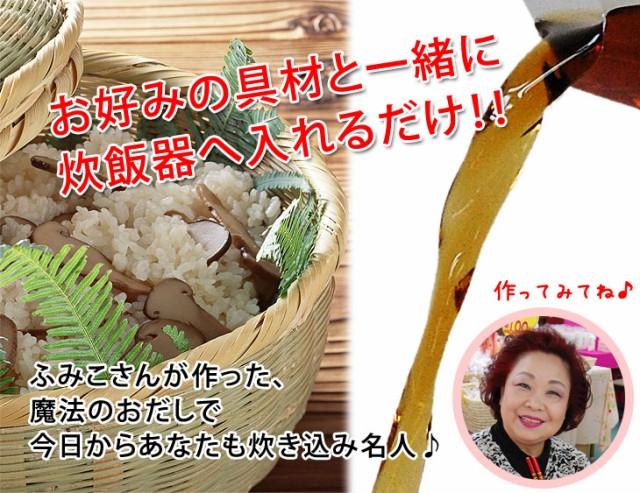 松茸の炊き込みごはんをもっと美味しく!