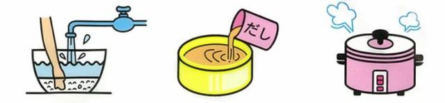松茸の炊き込みごはん、作り方はとっても簡単!