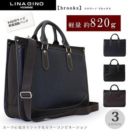 ビジネスバッグ メンズ 革 人気 レザー  バッグ 鞄 かばん bag 本革 牛皮 レザー 男性用 紳士用 ランキング