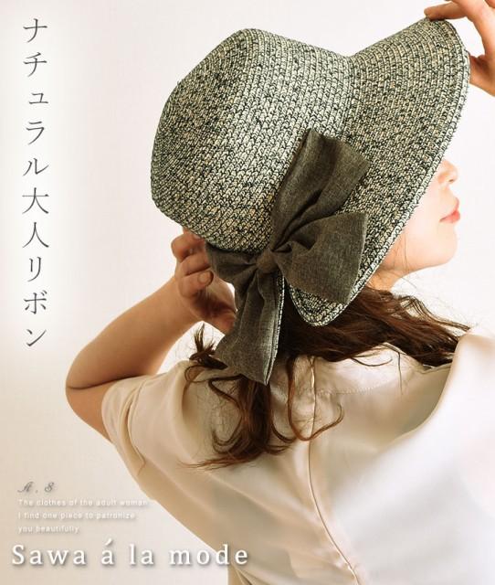 小物 青系 レディース ファッション Sawa サワアラモード mode,3249