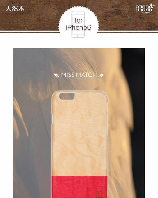 マンアンドウッド ミスマッチiPhone6カバー