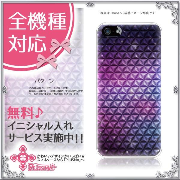 SH-07E AQUOS PHONE si アクオスフォンsi専用ハードケース カバーdocomo パターン メンズ