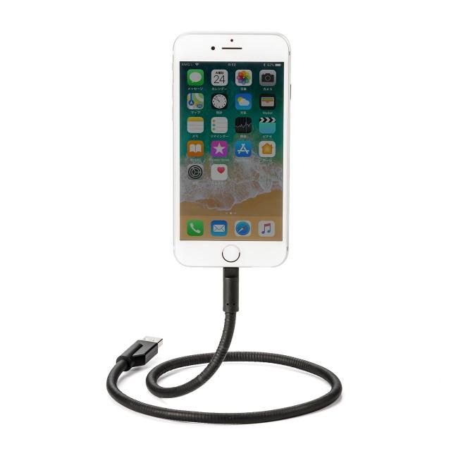 1bf99e7e58 スタンドになる Lightningケーブル 60cm ブラック フレキシブルケーブル Apple MFi認証品 iPhone 充電 データ