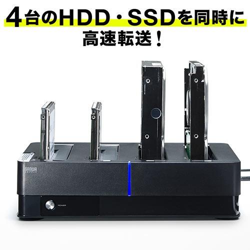 【送料無料】HDDクレードル 2.5インチ / 3.5インチ SATA HDD / SSD 4台接続 USB3.0 eSATA[800-TK032]