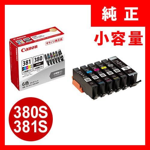 BCI-381s+380s/6MP キヤノン 純正 インクタンク 6色マルチパック (小容量) [BCI381S380S6MP]【送料無料】