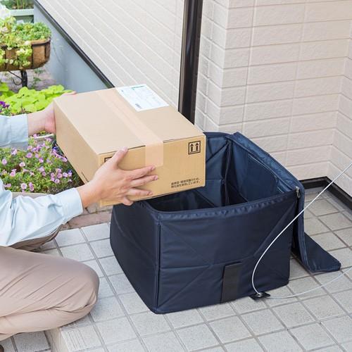 撥水 宅配ボックス 折りたたみ式 盗難防止ワイヤー 鍵付き 60リットル ネイビー[DB-BOX2]【送料無料】