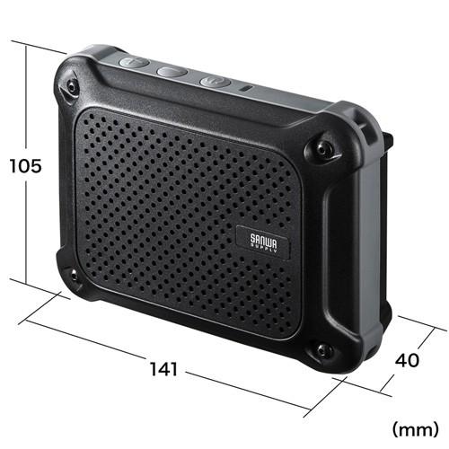 防水 ポータブル拡声器 IPX4対応 最大16W出力 乾電池駆動[MM-SPAMP6]【送料無料】