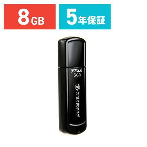 USBメモリ 8GB Transcend JetFlash 350 [TS8GJF350]