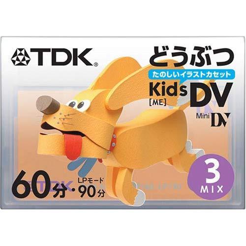 Kids Dv 60min イラストカセット3巻パックどうぶつ Dvm60dkx3aの通販は