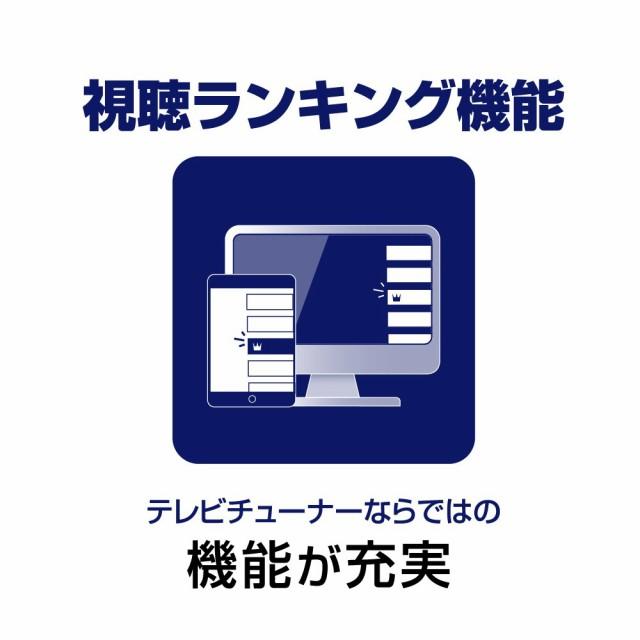 録画機能搭載 USB接続 Mac用 フルセグ 【正規代理店品】 ピクセラ テレビチューナー ダブルチューナー搭載