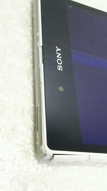 f254e807d1 送料無料】Xperia Z Ultra SOL24 au ホワイト 本体 白ロム 842346の通販 ...