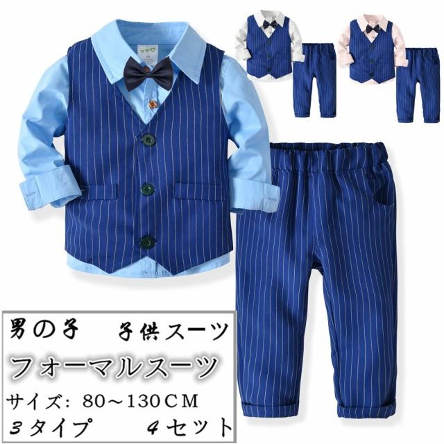 2f0807e079c8a 4点セット 子供スーツ 子供服 キッズ フォーマル 男の子スーツ 入学式 ...