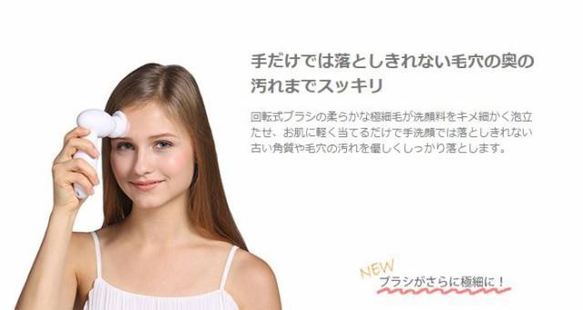 洗顔ブラシ電動ボディブラシウォッシュwash04SPAキット/ビューティーローラー軽石付きAreti(アレティ)w04