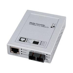 送料無料 サンワサプライ 光メディアコンバータ LAN-EC202C AV・デジモノ:パソコン・周辺機器:その他のパソコン・周辺機器