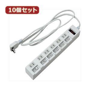 上質で快適 Y02BKS672WHX10 個別集中スイッチ付節電タップ 10個セット 送料無料 YAZAWA AV・デジモノ:パソコン・周辺機器:電源タップ・タップ-PCアクセサリ・サプライ