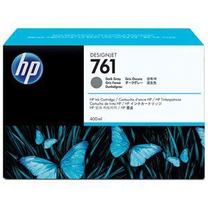 本物品質の ダークグレー HP761 インクカートリッジ 400ml 1個 送料無料 【×3セット】 (まとめ) AV・デジモノ:パソコン・周辺機器: 染料系 CM996A-プリンター・インク