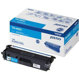 100%安い TN-493C 1個 トナーカートリッジシアン(大容量) AV・デジモノ:パソコン・周辺機器:インク・インクカートリッジ・トナ 送料無料 ブラザー-プリンター・インク