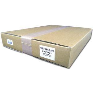 沸騰ブラドン 送料無料 ムトウユニパック レザプリタックレーザープリンタ用タックライト グロスホワイト A3 LBP-GWA3-100 1パック(100枚) 生活用品・, 得々パソコン e3b4cc64