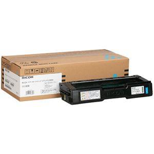 逆輸入 送料無料 リコー トナーカートリッジ PC300H シアン 514230 1個 AV・デジモノ:パソコン・周辺機器:インク・インクカートリッジ・トナー:, 宇佐市 8e47ceca