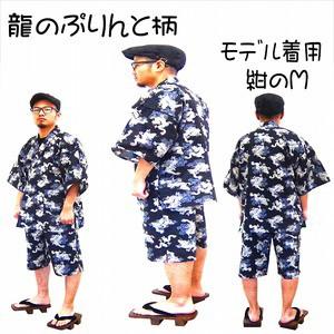 送料無料 龍総柄甚平 黒 L ファッション:和装:その他の和装