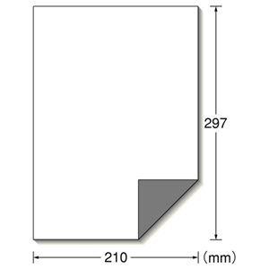 マット紙ホワイト ノーカット [プリンタ兼用] 100シート ラベルシール 下地がかくせる修正タイプ A4 AV・デジモノ