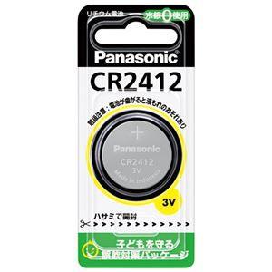 送料無料 (まとめ) Panasonic コイン型リチウム電池 CR-2412P【×10セット】 家電:電池・充電池