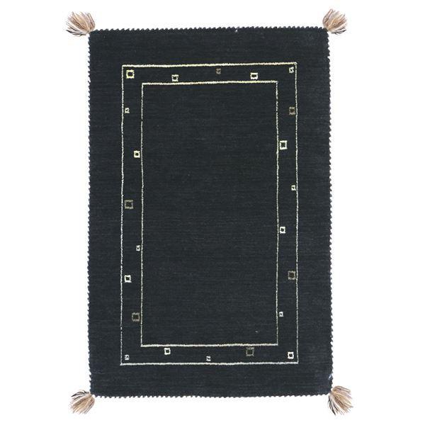 送料無料 ギャッベ ラグマット/絨毯 【約140×200cm ブラック】 ウール100% 保温性抜群 調湿効果 オールシーズン対応 〔リビング〕【代