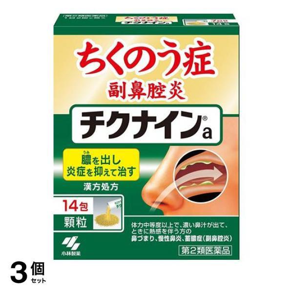 薬 副 鼻腔 炎 [医師監修・作成]慢性副鼻腔炎(蓄膿症)の薬はどんな薬?