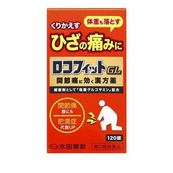 日本未入荷 ロコフィットGL 120錠 ≪ポスト投函での配送(送料450円一律)≫ 第2類医薬品-医薬品
