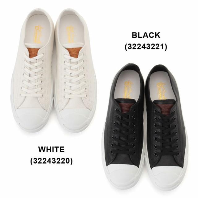 コンバース ジャックパーセル レザーパッチ スニーカー メンズ レディース ローカット レザー シューズ ホワイト ブラック 白 黒 ユニセックス CONVERSE JACK PURCELL LEATHERPATCH 送料無料