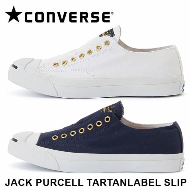 コンバース ジャックパーセル タータンラベル スリップ スニーカー レディース メンズ スリッポン ローカット シューズ ホワイト ネイビー 白 CONVERSE JACK PURCELL TARTANLABEL SLIP 送料無料