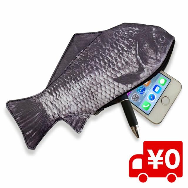 魚 ペンケース
