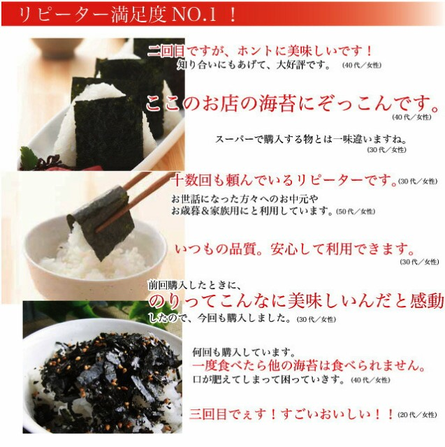 味付け海苔 のりのり福袋 海苔 6種類入 通常便 送料無料