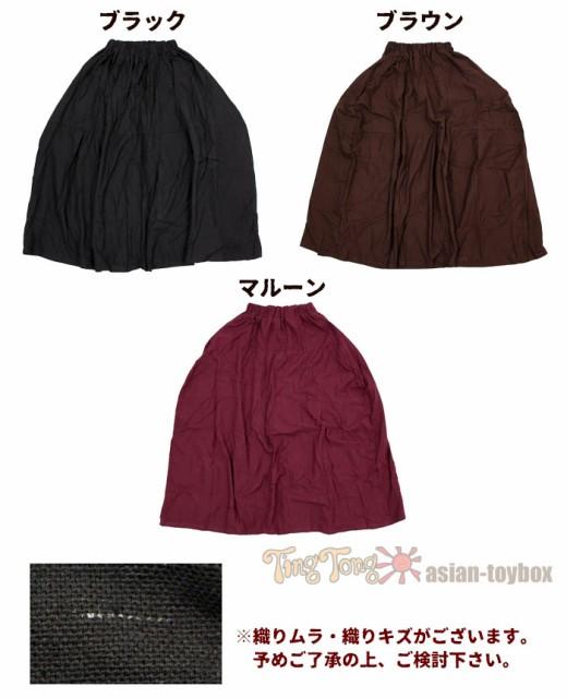 スカート ロングスカート レディース ざっくりコットンボリューム変形スカート【ネコポス不可】