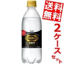 【送料無料】アサヒ  ウィルキンソン タンサン ドライ 500mlペットボトル 48本 (24本×2ケース) [DRY 炭酸水]