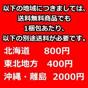【送料無料】タイヨーフーズ 二層焼き ふんわりバウムクーヘン ミルク&抹茶 12個入