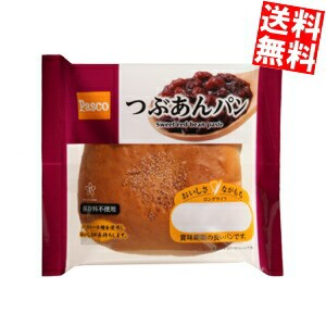 【送料無料】Pascoパスコ つぶあんパン 10個入