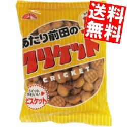 【送料無料】前田製菓 110g前田のクリケット 10入