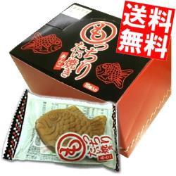 【送料無料】多田製菓 もっちりたい焼き (あんこ) 10個入