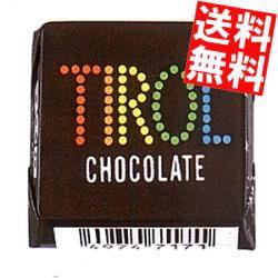 【送料無料】チロルチョコ コーヒーヌガー 30個入
