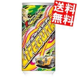 【送料無料】チェリオ ライフガード 185g缶 60本 (30本×2ケース)