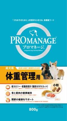 【送料無料・まとめ買い×10】PMG12 プロマネージ 成犬用 体重管理用 800G  ×10点セット(4902397836568)