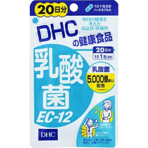 DHC 乳酸菌 EC-12 約20日分 20粒入り(健康食品 サプリメント) (4511413405734)