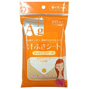 AGプラス汗ふきシートシトラス × 120個 : 昭和紙工