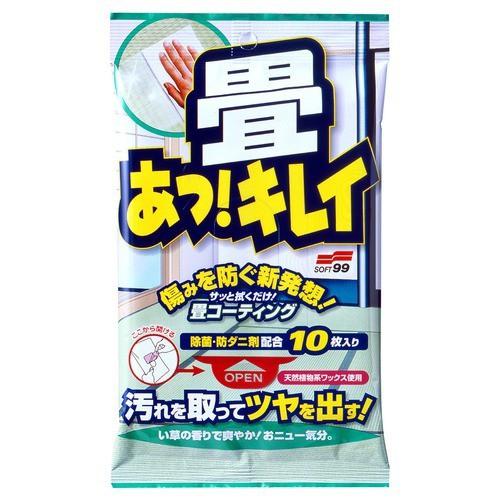ソフト99 畳あっキレイ 10枚入 ( タタミ お掃除クロス ) ( 4975759206187 )