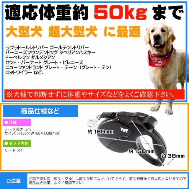 犬 伸縮 リード AMIGO