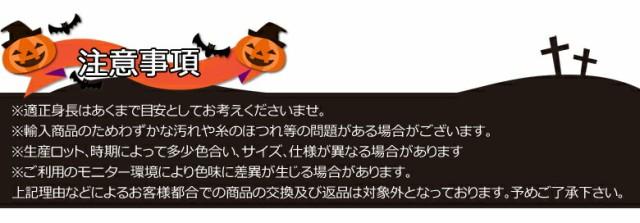 ハロウィン 吸血鬼 ドラキュラ 衣装 仮装 コスプレ コスチューム ハロウィーン メンズ レディース ペアルック お揃い 2017 halloween cosplay costume バー ナイトクラブ M L XL