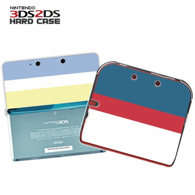 【カラフルボーダー】ニンテンドー3DS、2DS クリアカバー 3DSLLケース NEW3DSカバー NINTENDO2DS保護ケース 人気 かわいい おしゃれ 新型