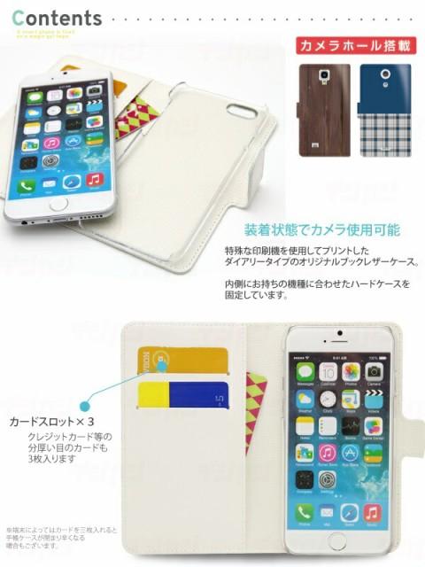 Xperia XZ 601SO スマホケース 手帳型 softbank携帯 601soケース