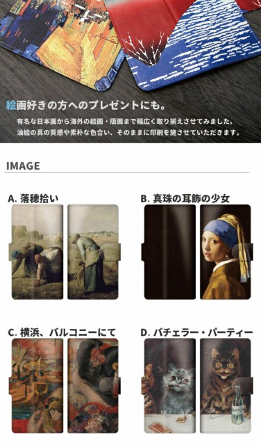 AQUOS COMPACT SH-02H スマホケース 手帳型 docomo携帯 sh-02hケース